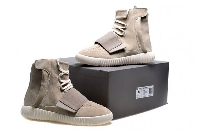 Zapatillas Adidas Kanye West Yeezy3 750 Boost gris