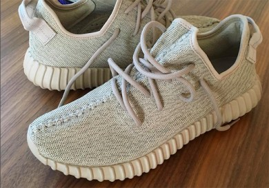 Zapatillas adidas Yeezy 350 Boost Oxford gris